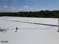 Бригада выполнит монтаж ПВХ мембраны в Никополе