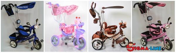 Children's bikes, strollers, running bikes Sigma-line