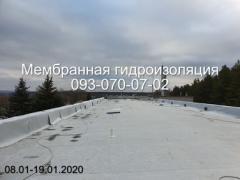 Мембранна покрівля в Новомосковську