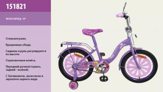 New! Children's bike 18 inches 151821, with a bell