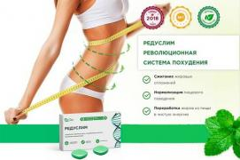 Reduslim - fat burning supplements for losing weight