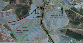 Sell a plot of 24 hectares 20 km from the Dnieper river