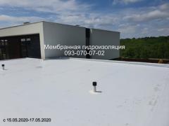 Укладка Пвх мембраны в Харькове